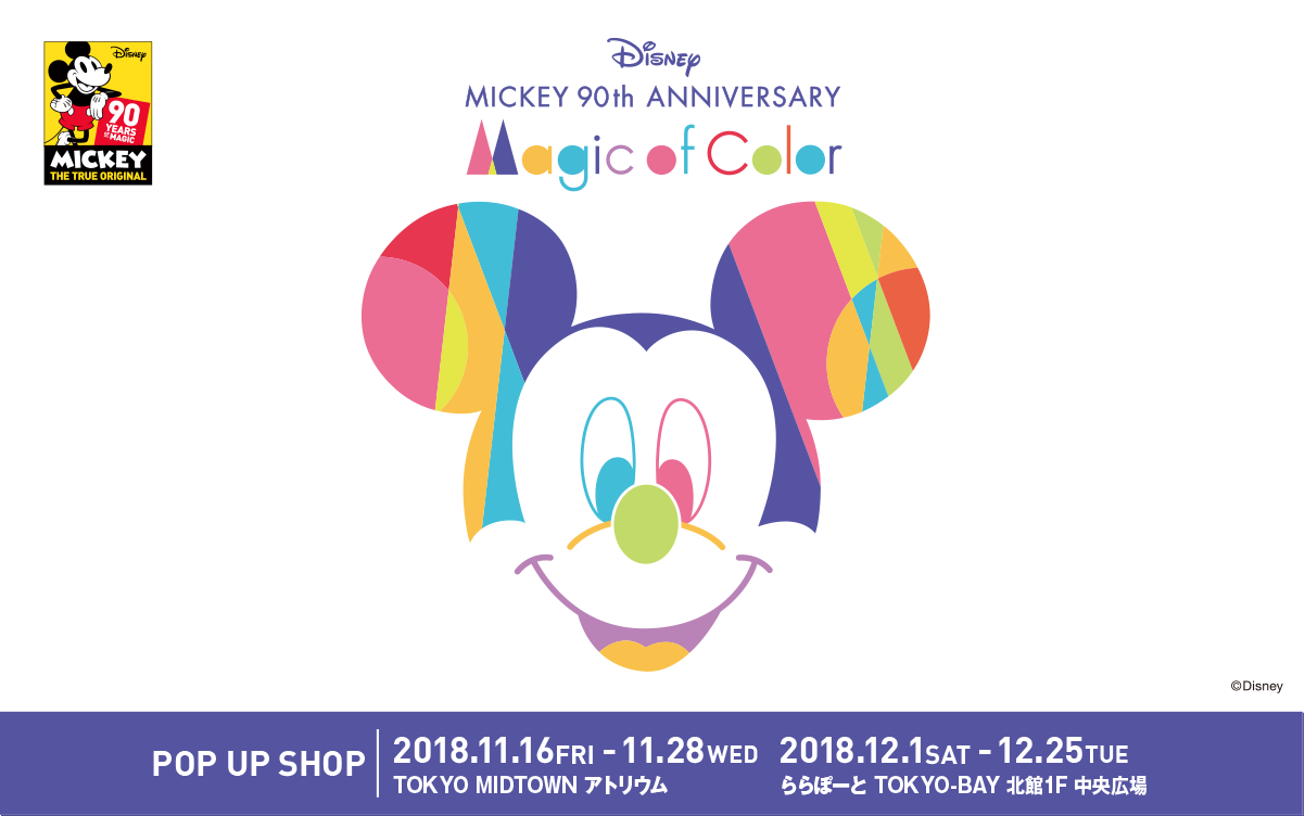 mickey 90th anniversary magic of color playseekers